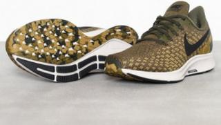 Nike Nike Air Zoom Pegasus 35 Treningssko Olive