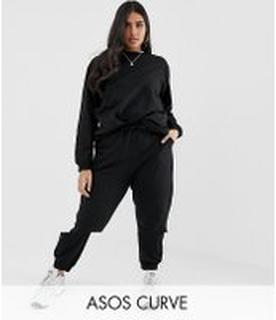 ASOS DESIGN - Curve - vit träningsoverall ultimate sweatshirt/mjukisbyxor - Svart