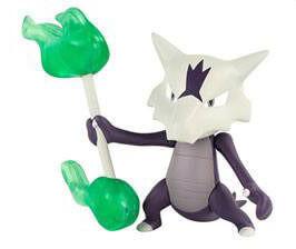 Pokemon - Alolan Marowak Figure