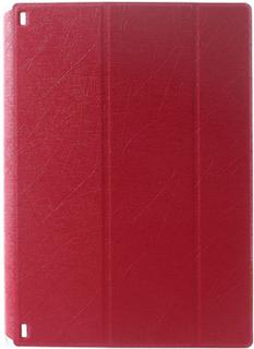 Hazel Lines Lenovo Yoga Tablet 2 8.0 Lær Stand Etui - Rød