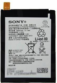 Sony Xperia Z5, Xperia Z5 Dual Batteri LIS1593ERPC