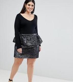 ASOS CURVE Mini Pelmet Skirt in Animal Jacquard - Multi