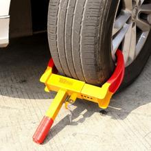 Bilhjulsklämklämma Stöldskyddslås Med 3 Nycklar