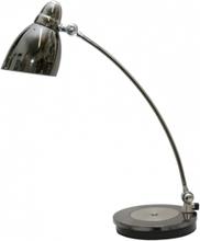 Design By Grönlund Bordslampa Palma Svart Krom