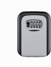 eStore Nyckelbox med Kodlås för Väggmontering
