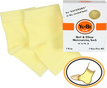 Yu-Be Heel & Elbow Moisturizing Sock