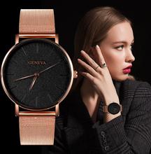 GENEVA Ultra-thin Women's Watch Business Watch Women Luxury Saat Rose Gold Mesh Stainless Steel Women's Watches Female Clock