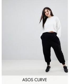 ASOS DESIGN – Curve – Ultimate – Haremsbyxor i jersey-Svart