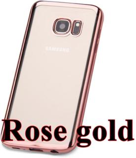 Samsung Galaxy S7 - Stilrent Silikonskal, Färg: ROSÈGULD