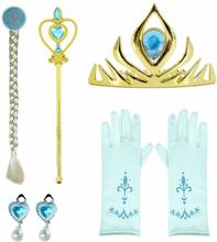 Disney Princess Set Frozen Elsa Anna Crown Gloves Heart Wand Earrings Ring Set Girls Birthday Christmas Gift for Party Toys