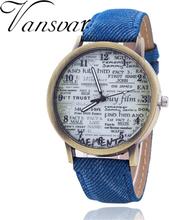 Dropshipping Fashion Jeans Watch Women Cute Newspaper Wristwatches Fashion Casual Luxury Quartz Watches Relogio Feminino