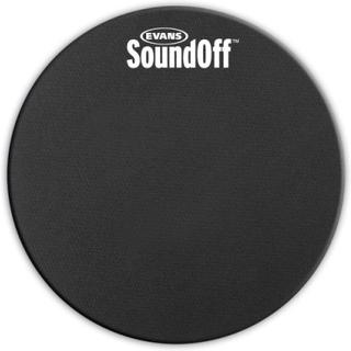 HQ Sound Off trumdämpare (Trumma 6