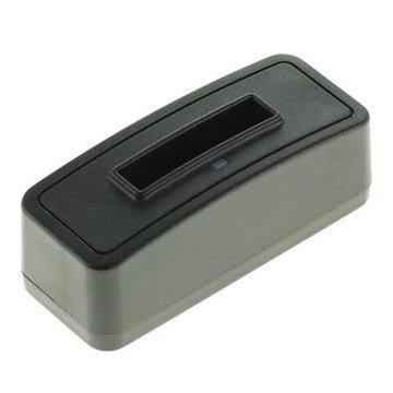Canon NB-6L, NB-6LH Batterilader - Sort