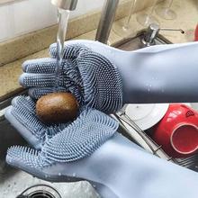 Luxuriöse Abwaschhandschuhe aus Silikon