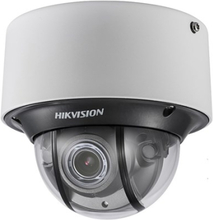 Hikvision Ds-2cd4d26fwd-izs Outdoor Dome Darkfighter 2mp