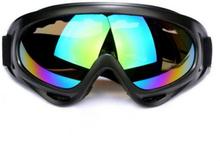 Skidglasögon / snowboardglasögon med uv-skydd - multifärgad