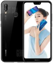 HUAWEI Nova 3e ( HUAWEI P20 Lite ) 4G Phablet International Version