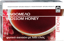 Tvål olivolja Blossom Honey 125g
