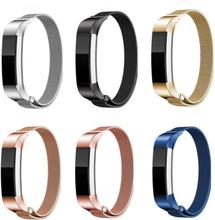 Milanese loop armband kompatibelt med Fitbit Alta HR - Silver