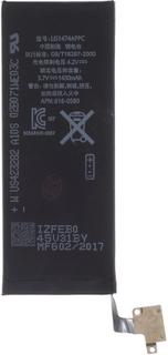 iPhone 4 batteri 3000mAh - grå