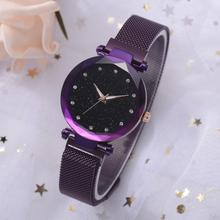 Luxury Women Watches Ladies Magnetic Starry Sky Watch Women Fashion Diamond Quartz Wristwatches reloj mujer zegarek damski