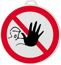 Hinweischild ''Zutritt für Unbefugte verboten''