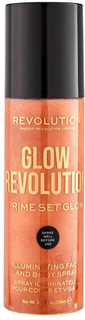 Makeup Revolution Timeless Bronze Transparent