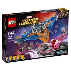 LEGO Super Heroes Milano mod abilisken 76081 - wupti.com