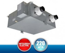 MITSUBISHI ELECTRIC Lossnay VL-220CZGV-E Ducted Heat Recovery - 260 mc/h