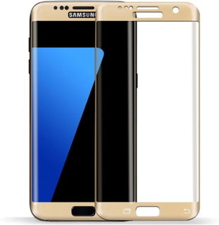 Samsung S7 Edge - ProGuard EXXO-Pansarglas 3D (HD-Clear) Curved GULD