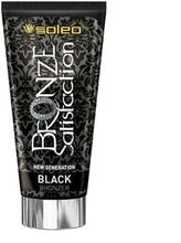 Black Bronzer Solkräm