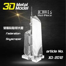 3d Pussel Metall - Berömda Byggnader - Federation Skyscraper