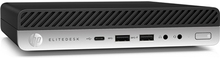 HP EliteDesk 800 35W G3 DM (1CB51EA)