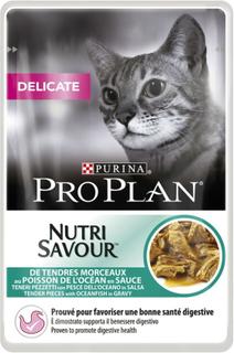 Blandet pakke: 12 x 85 g Pro Plan - Sterilised blandet