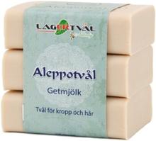 Aleppotvål med doft - 4% lagerbärsolja, 3 x 125 g, Getmjölk