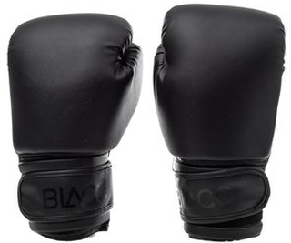 Boxing Gloves ll