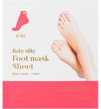 Baby Silky Foot Sheet Mask