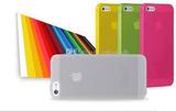 Frostat plast skal till iphone 4/4s - opak vit
