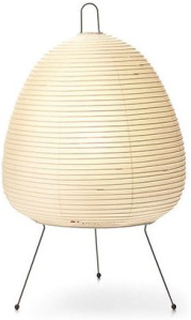 Vitra Akari Golv/Bordslampa 1A