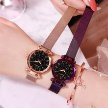 Tephea Luxury Luminous Women Wristwatches 2019 Fashion Ladies Dress Clock Starry Sky Magnetic Watch Relogio Feminino Reloj Mujer