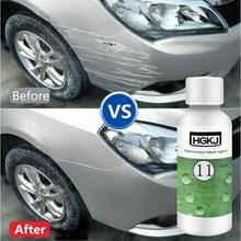 High Quality Automobile Care 50ML 20ML HGKJ-11 Liquid Car Scratches Repair Polishing Wax Auto Car Paint Care Cleaning