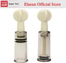 1pcs Nipple Clamps Clip Female Breast Clip Massage Nipple Enhancement Vacuum Sucker Pump Sex Toys for Women