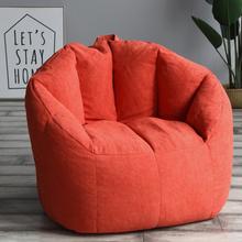 Lazy Sitzsackbezug Sofa Stuhl Lounger Sofa Sitz Wohnzimmermöbel Shell Shape Sitzsack