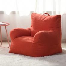 Lazy Sofa Sitzsack Einzelzimmer Sofa Stuhl Wohnzimmer Modern Simple Lazy Chair