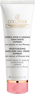 Collistar Express Moisturizing Hand & Nail Cream 100 ml