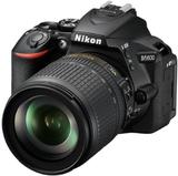 Nikon D5600 + 18-105mm VR - OBS Fyndvara klass 1