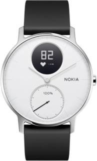 Nokia Steel HR (36mm) - White