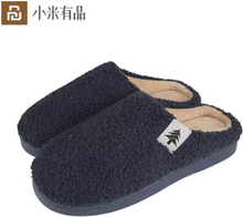 Youpin Soft Plush Slippers Winter Warm Color Plush Indoor Slippers Home Solid Cotton Slippers Slides For Women Men