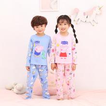 Peppa Pig George Boy Girl Pajama Set Sleepwear Suit Nightwear Cartoon Casual Clothing Costume Long Sleeve Children Pajamas