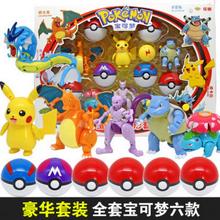 Pokemon Elf ball Deformation Figures Toys Transform Pikachu Charizard Squirtle Action Figure Model Dolls Children's Gifts
